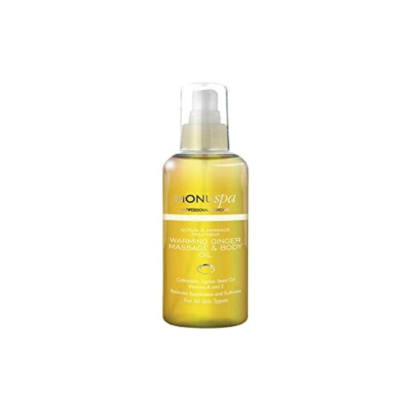 温暖化ジンジャーボディオイル100ミリリットル x2 - MONUspa Warming Ginger Body Oil 100ml (Pack of 2) [並行輸入品]