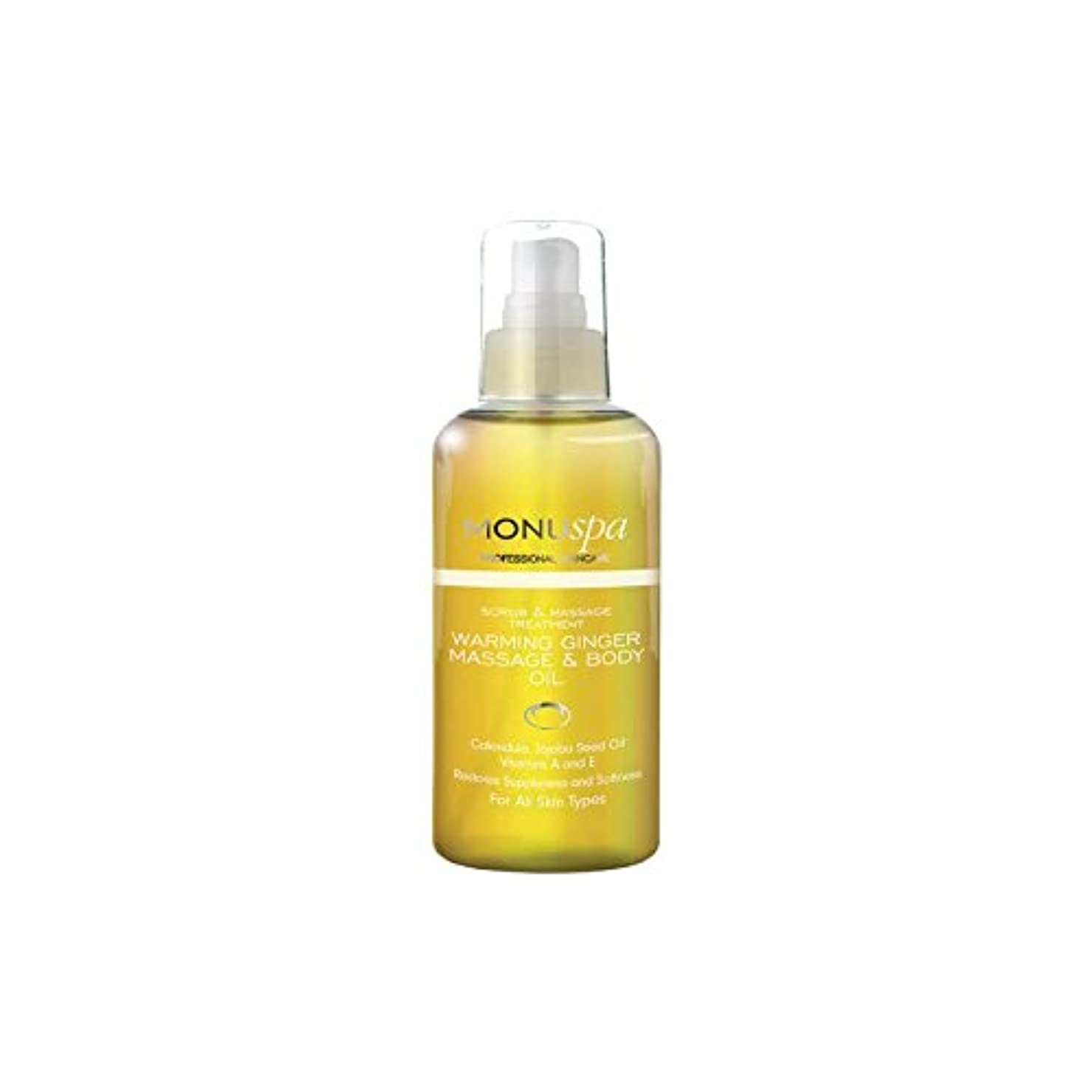 コロニアル書道海軍温暖化ジンジャーボディオイル100ミリリットル x4 - MONUspa Warming Ginger Body Oil 100ml (Pack of 4) [並行輸入品]