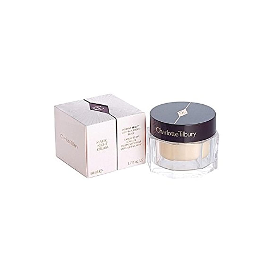オーナー言語国内のシャーロットティルバリーマジックナイトレスキュークリーム50 x2 - Charlotte Tilbury Magic Night Rescue Cream 50Ml (Pack of 2) [並行輸入品]