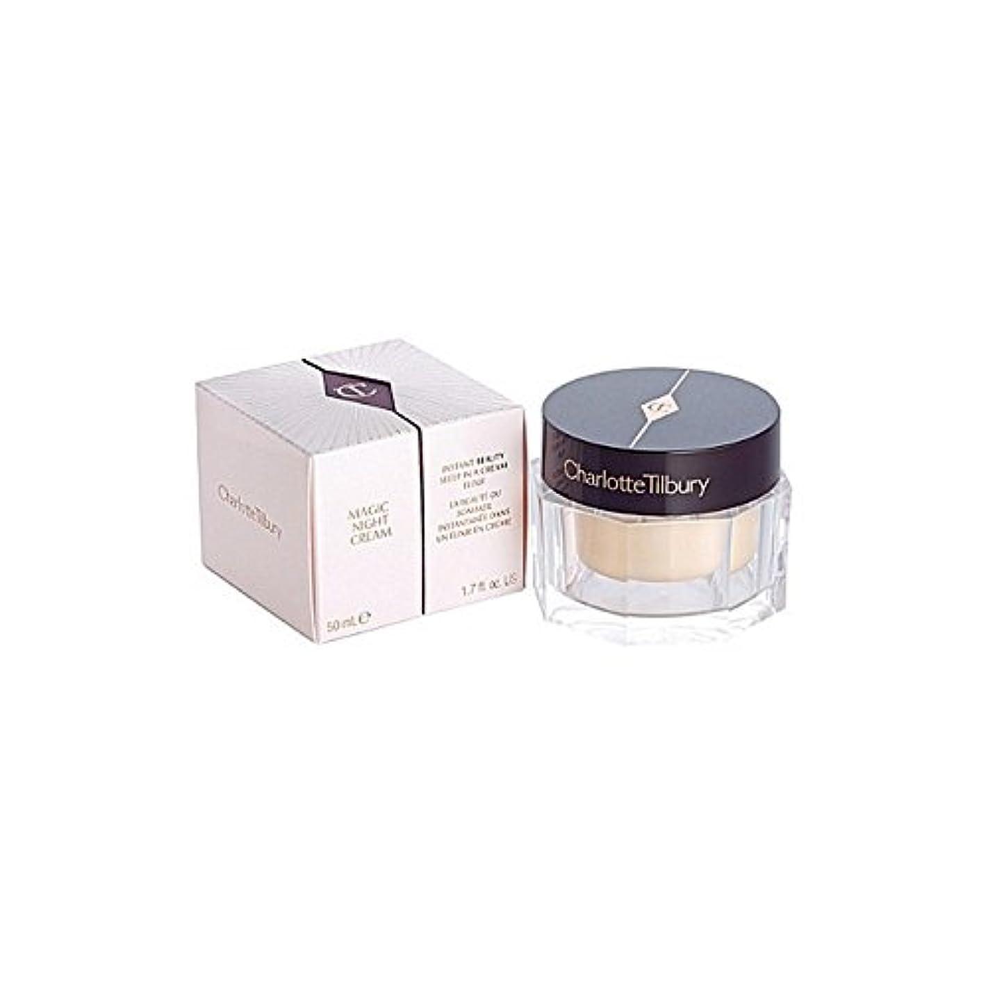 どっちでもデータバイソンCharlotte Tilbury Magic Night Rescue Cream 50Ml (Pack of 6) - シャーロットティルバリーマジックナイトレスキュークリーム50 x6 [並行輸入品]