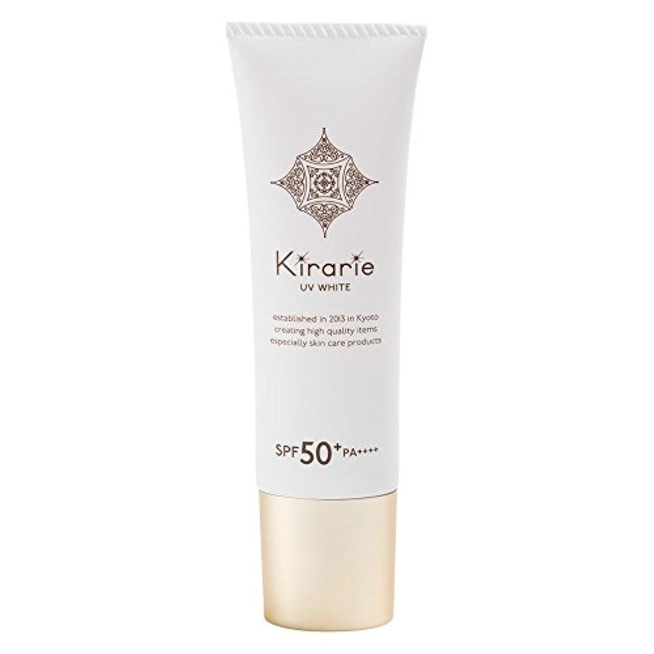 比べる通知もキラリエUVホワイト 25g 日焼け止めクリーム SPF50+プラス PA++++ フォープラス 医薬部外品 薬用美白UVクリーム 化粧下地