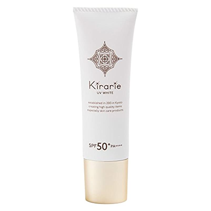 主張するきしむあさりキラリエUVホワイト 25g 日焼け止めクリーム SPF50+プラス PA++++ フォープラス 医薬部外品 薬用美白UVクリーム 化粧下地