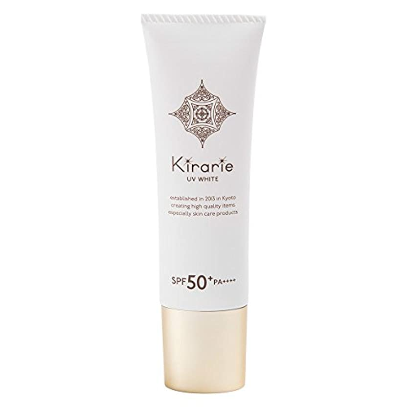求人なぞらえるなぞらえるキラリエUVホワイト 25g 日焼け止めクリーム SPF50+プラス PA++++ フォープラス 医薬部外品 薬用美白UVクリーム 化粧下地