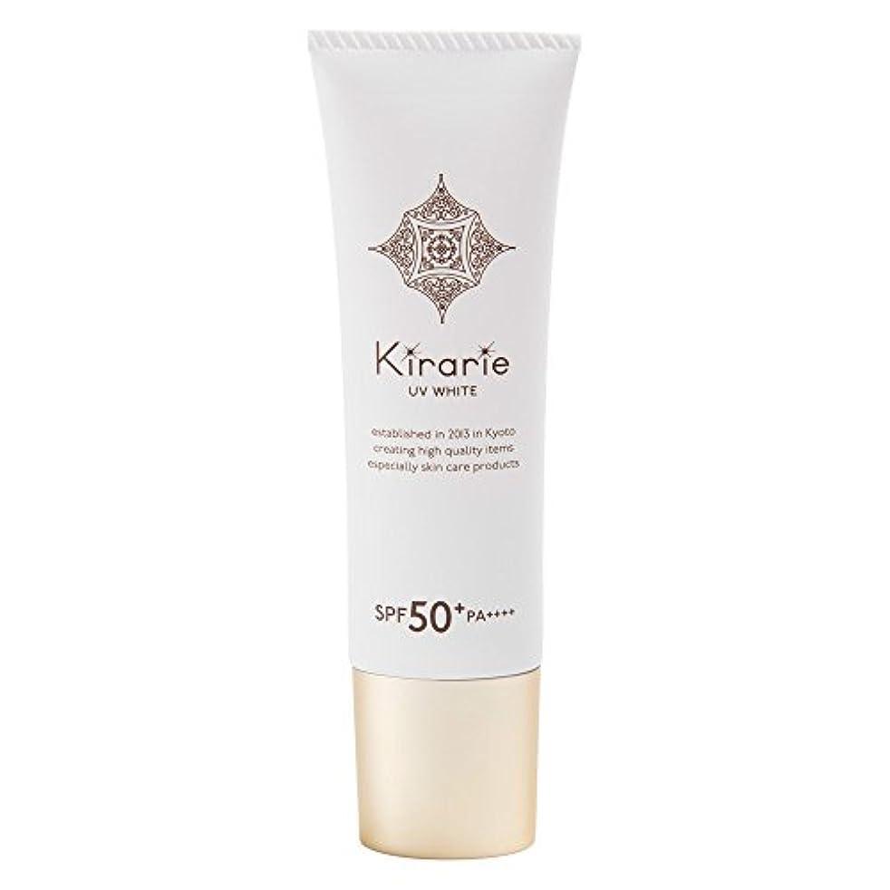 キラリエUVホワイト 25g 日焼け止めクリーム SPF50+プラス PA++++ フォープラス 医薬部外品 薬用美白UVクリーム 化粧下地