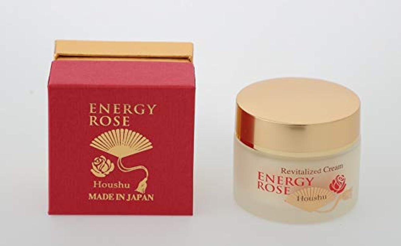 衰える仕様折ENERGY ROSE(エナジーローズ) エナジーローズ リバイタライジングクリーム ボディクリーム 40g