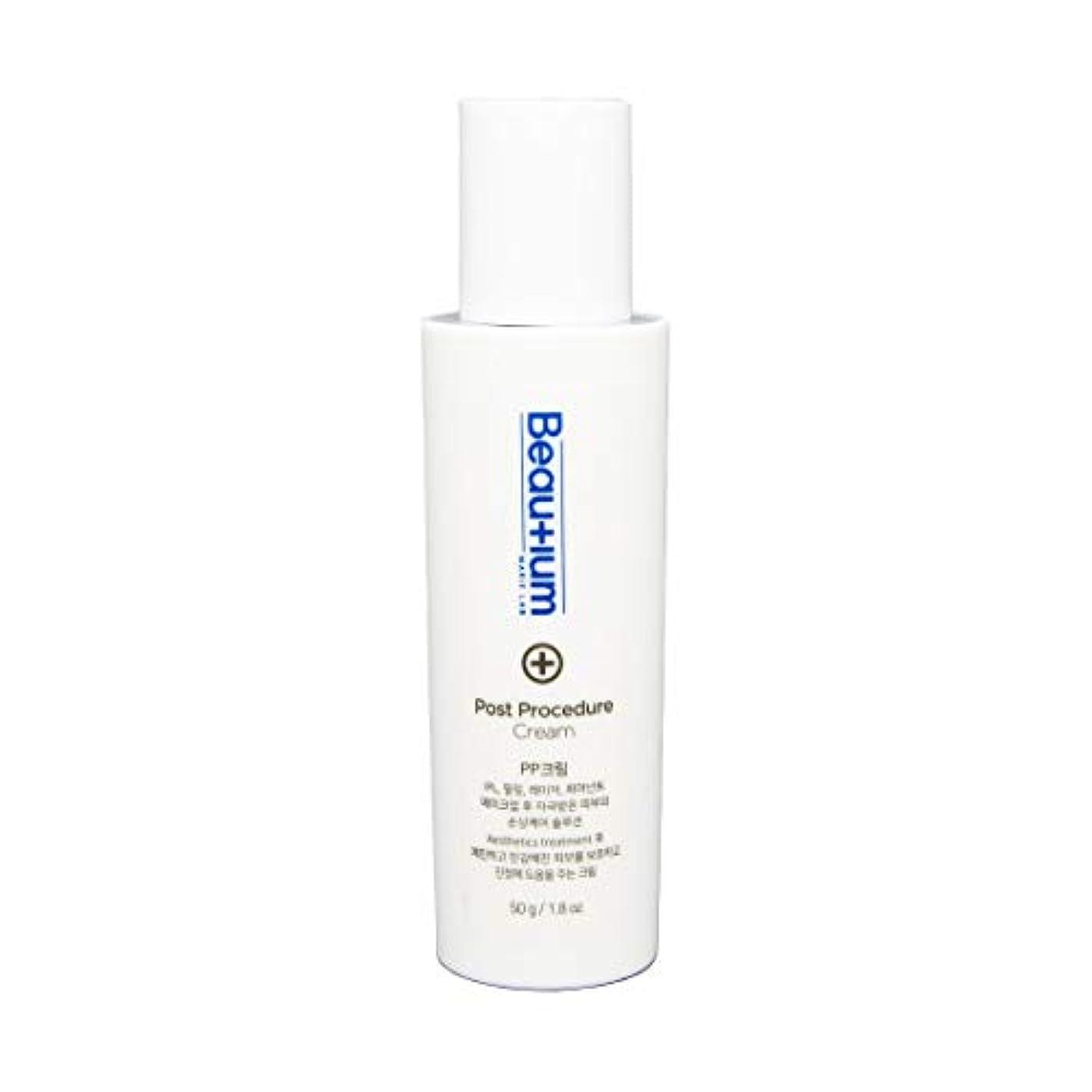 素晴らしさキャラバン織る[Beautium] ポスト手続クリーム50g鋭敏で敏感な肌用水分栄養の供給で早く鎮静 ??? ??? ????? ??
