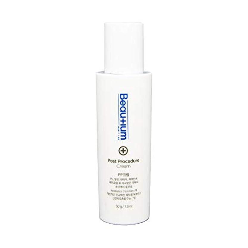 自発じゃない運営[Beautium] ポスト手続クリーム50g鋭敏で敏感な肌用水分栄養の供給で早く鎮静 ??? ??? ????? ??