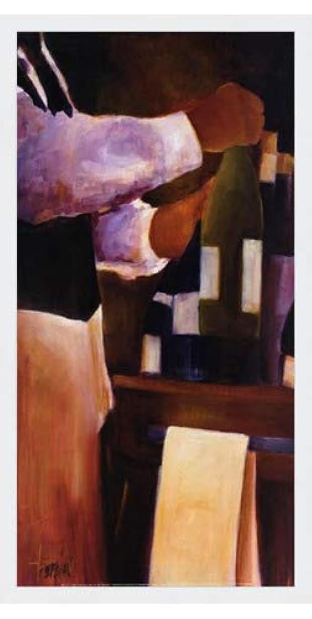 ウサギ挨拶する不毛It Was a Very Good Year by Sue Thompson – 12 x 24インチ – アートプリントポスター LE_58403-F8989-12x24