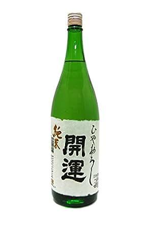 開運 ひやおろし 純米酒 1800ml 土井酒造場 静岡県