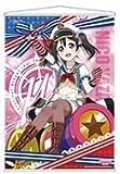 ラブライブ! B2タペストリー 矢澤 にこ コミックマーケット89 C89