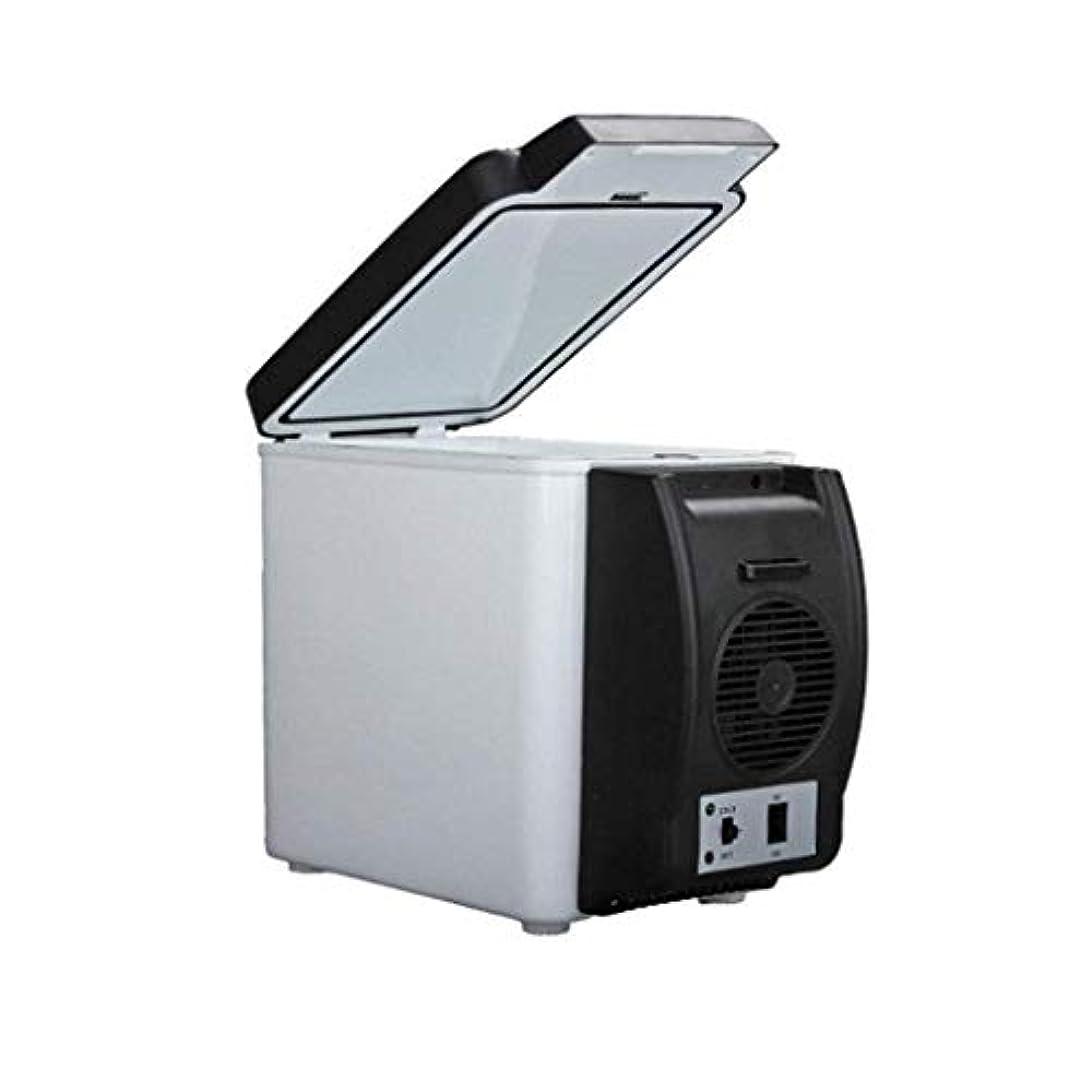 可聴特別なリルZCHAN ポータブルコンパクト冷蔵庫、クーラー&ヒーター、4リットル容量、チル缶、100%フレオンフリー&エコフレンドリー - ブラック