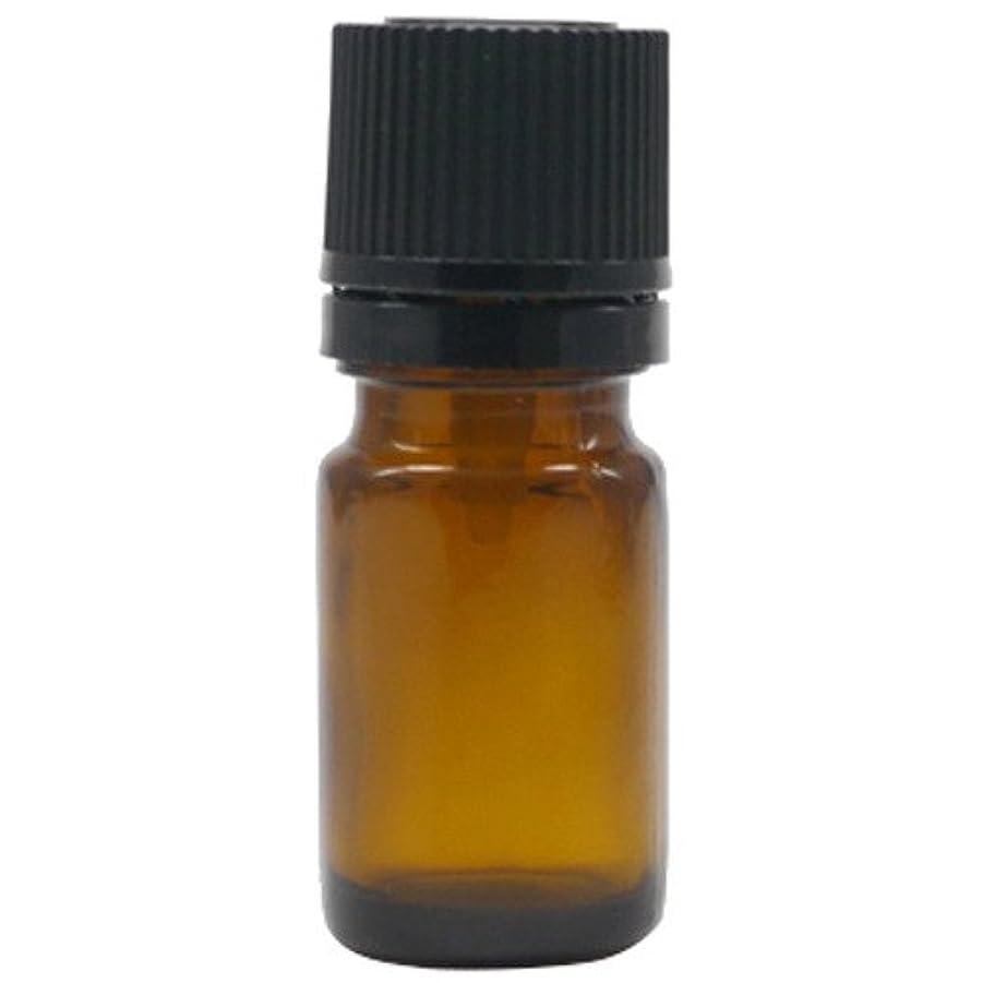抗生物質これまで効果的アロマアンドライフ (K)茶瓶5mlドロップ栓黒キャップ 3本セット