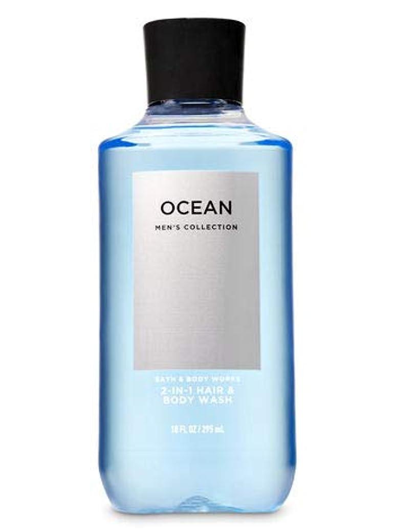 鉱石運動心配する【Bath&Body Works/バス&ボディワークス】 ヘアー & ボディウォッシュ シャワージェル オーシャン 2-in-1 Hair + Body Wash Ocean 10 fl oz / 295 mL [並行輸入品]
