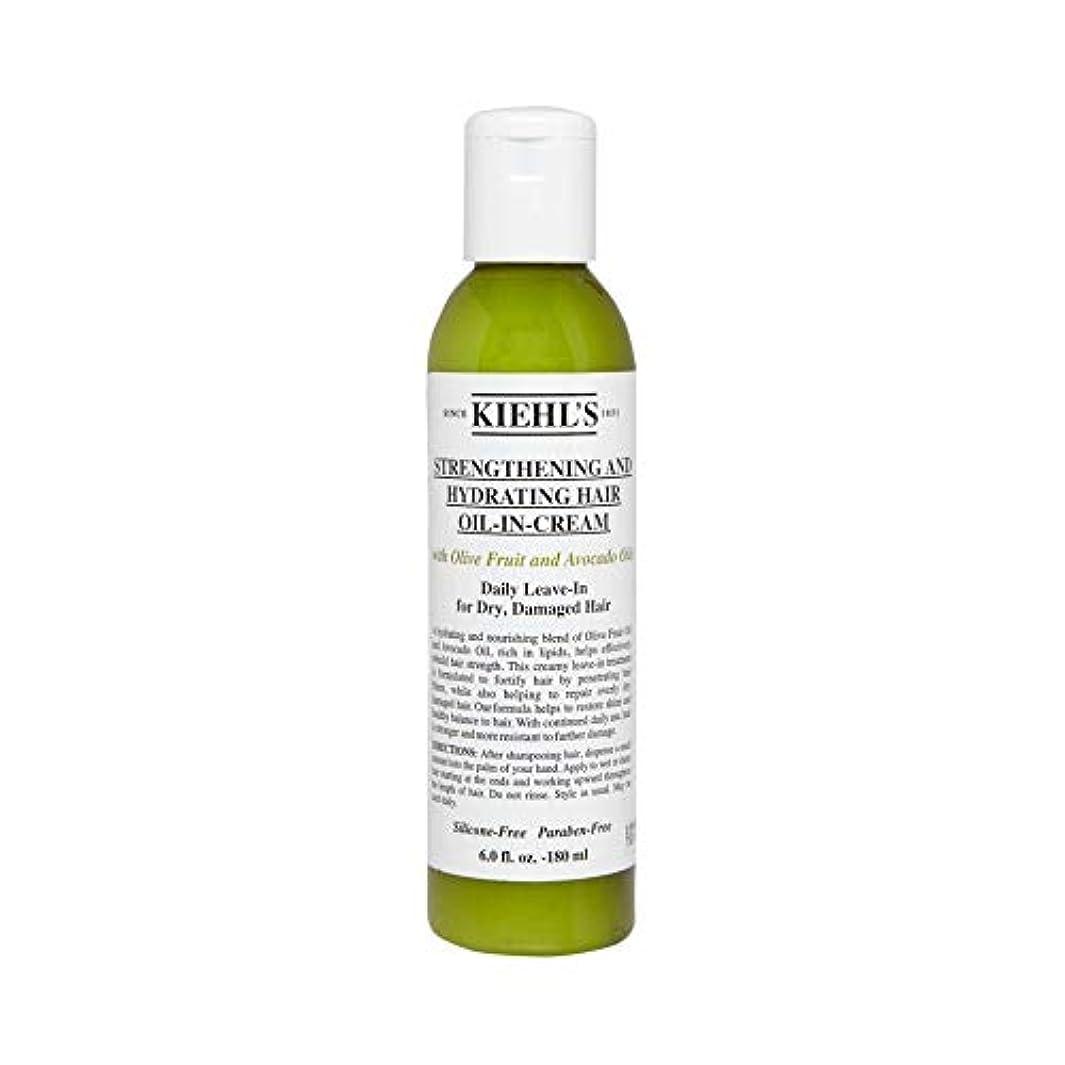 知性おなかがすいた識字[Kiehl's ] キールズオリーブフルーツオイル深くRepairative髪Pak 250ミリリットル - Kiehl's Olive Fruit Oil Deeply Repairative Hair Pak 250ml...
