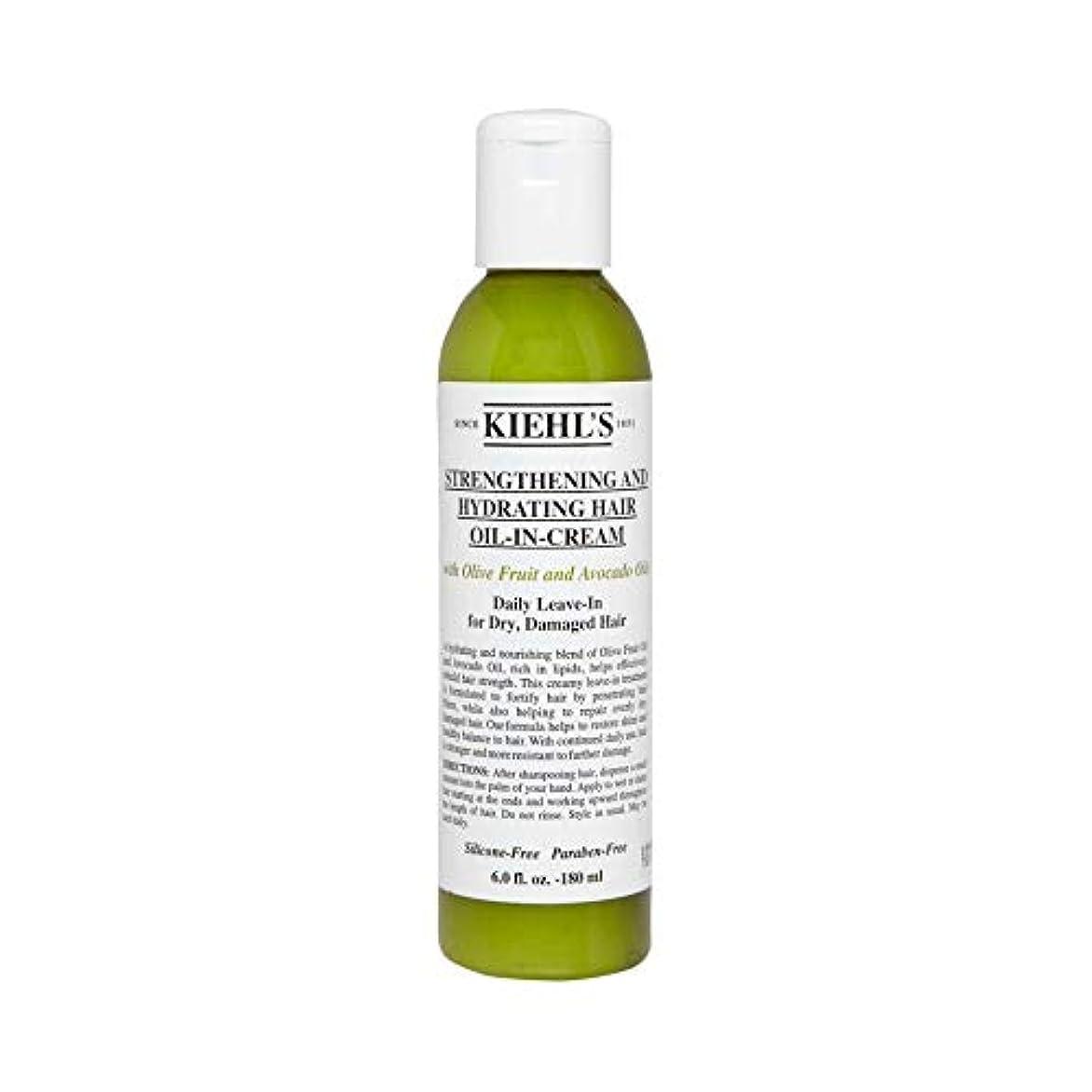 ボール死の顎置くためにパック[Kiehl's ] キールズオリーブフルーツオイル深くRepairative髪Pak 250ミリリットル - Kiehl's Olive Fruit Oil Deeply Repairative Hair Pak 250ml...