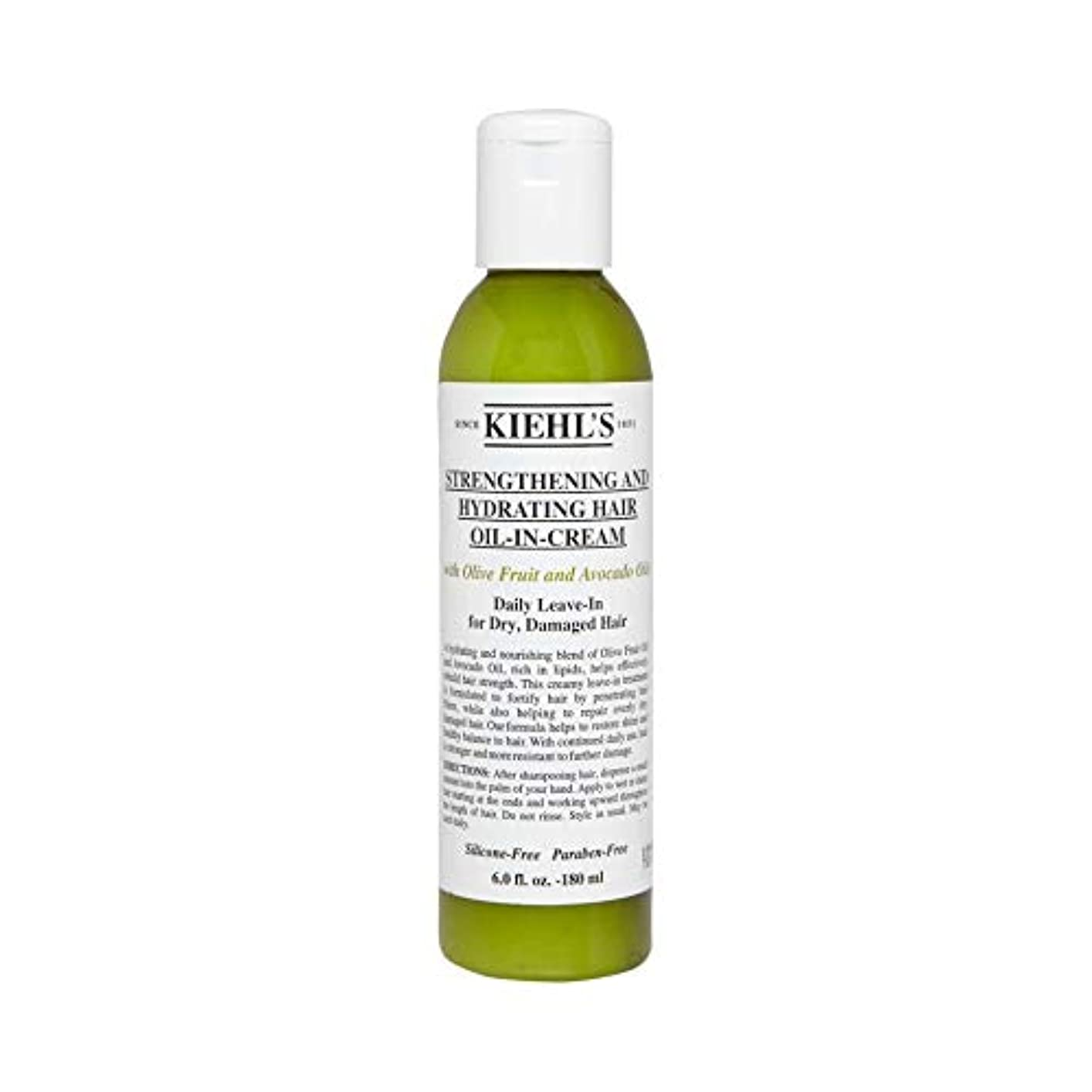 邪魔離婚無線[Kiehl's ] キールズオリーブフルーツオイル深くRepairative髪Pak 250ミリリットル - Kiehl's Olive Fruit Oil Deeply Repairative Hair Pak 250ml...