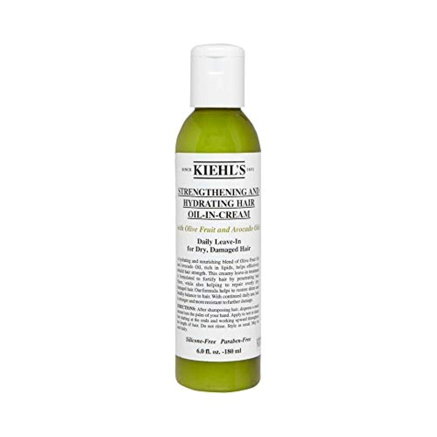 路地誓い一緒[Kiehl's ] キールズオリーブフルーツオイル深くRepairative髪Pak 250ミリリットル - Kiehl's Olive Fruit Oil Deeply Repairative Hair Pak 250ml [並行輸入品]