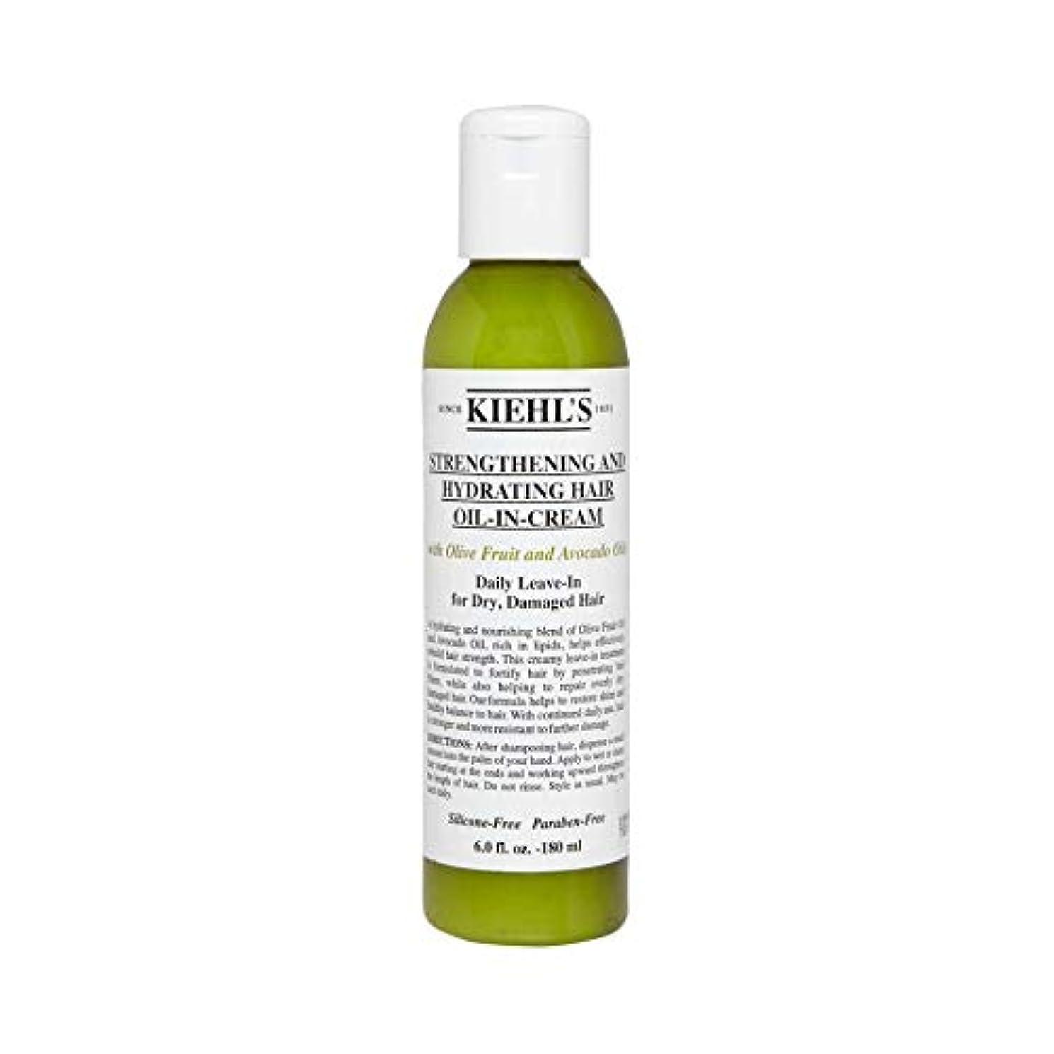 やる情報に同意する[Kiehl's ] キールズオリーブフルーツオイル深くRepairative髪Pak 250ミリリットル - Kiehl's Olive Fruit Oil Deeply Repairative Hair Pak 250ml...