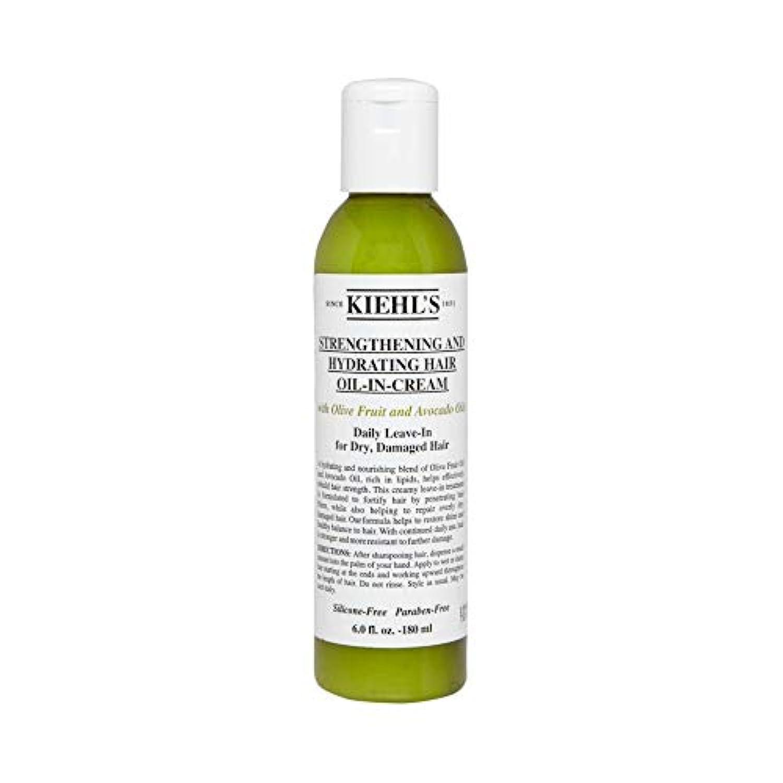 [Kiehl's ] キールズオリーブフルーツオイル深くRepairative髪Pak 250ミリリットル - Kiehl's Olive Fruit Oil Deeply Repairative Hair Pak 250ml...