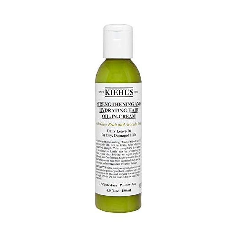 石膏傾向がありますプライム[Kiehl's ] キールズオリーブフルーツオイル深くRepairative髪Pak 250ミリリットル - Kiehl's Olive Fruit Oil Deeply Repairative Hair Pak 250ml...