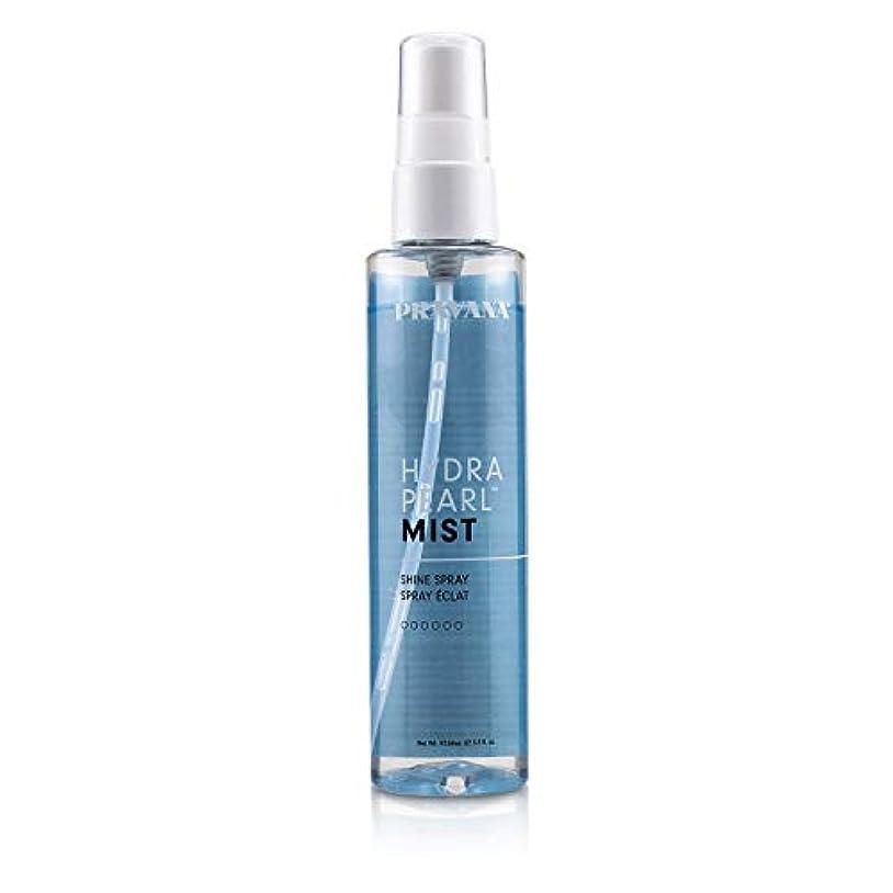 ハリウッド筋八Pravana Hydra Pearl Mist Shine Spray 97.59ml/3.3oz並行輸入品