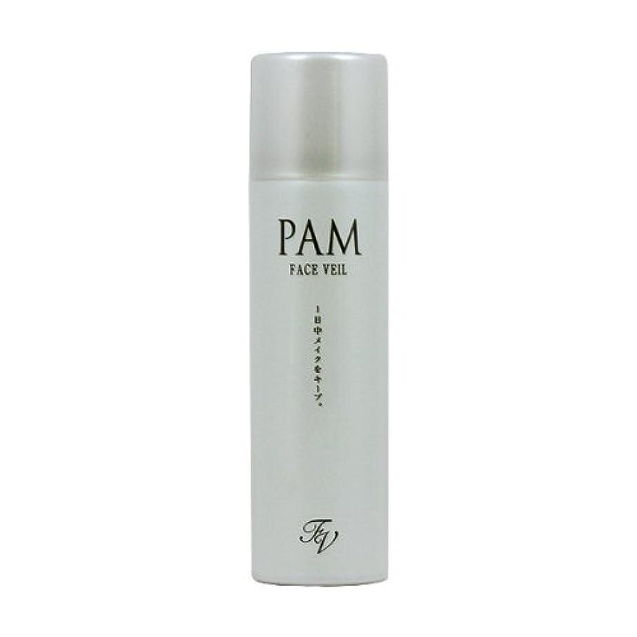 歯和らげる注入するPAMフェイスベール 容量50g