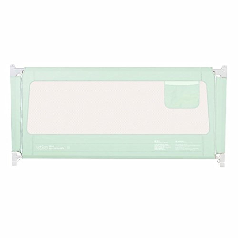 ポータブルかつ安定したベッドガードベビーイージーフィット安全レール幼児/子供/子供、大150-200センチメートル、緑 (サイズ さいず : 2.0M)