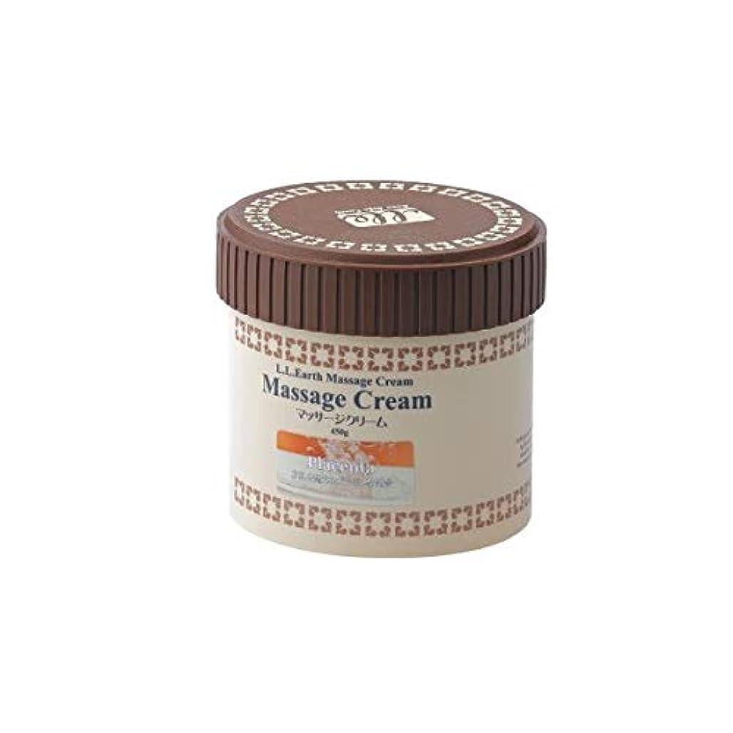 LLE ミネラルマッサージクリーム 業務用 450g (プラセンタ) マッサージクリーム エステ用品 サロン用品 リラクゼーション