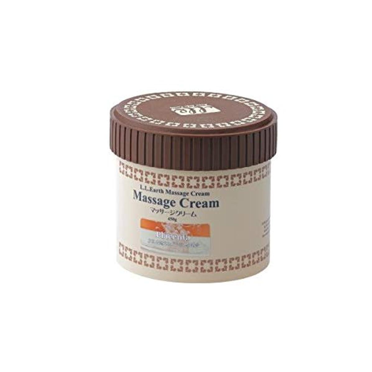 ジュース何よりも薬LLE ミネラルマッサージクリーム 業務用 450g (プラセンタ) マッサージクリーム エステ用品 サロン用品 リラクゼーション