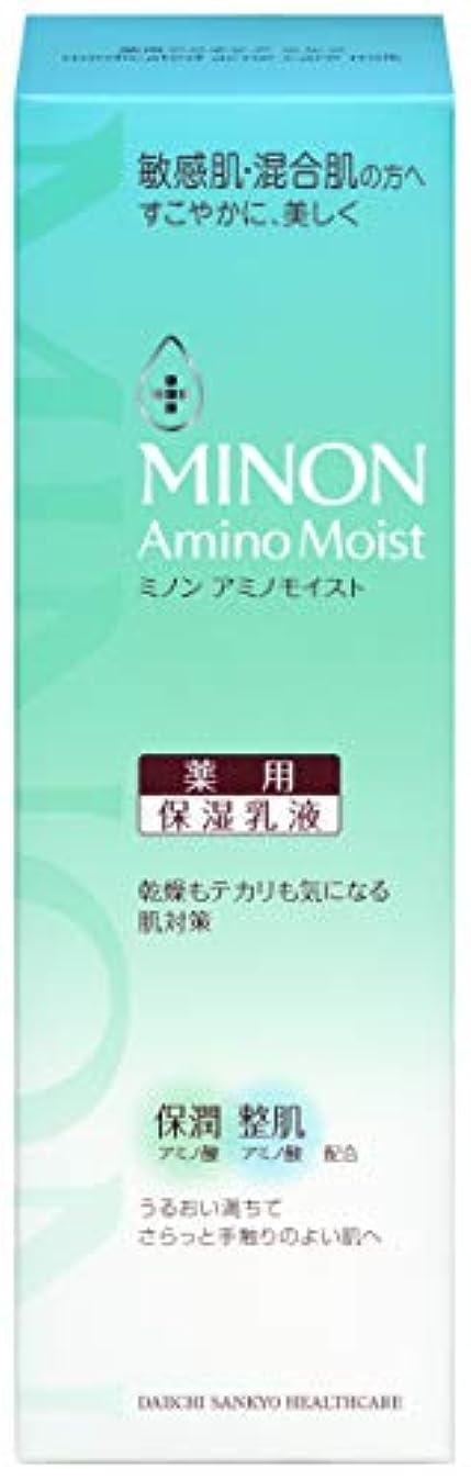 受益者ダウンタウン精通した第一三共ヘルスケア ミノン アミノモイスト 薬用アクネケア ミルク 100g