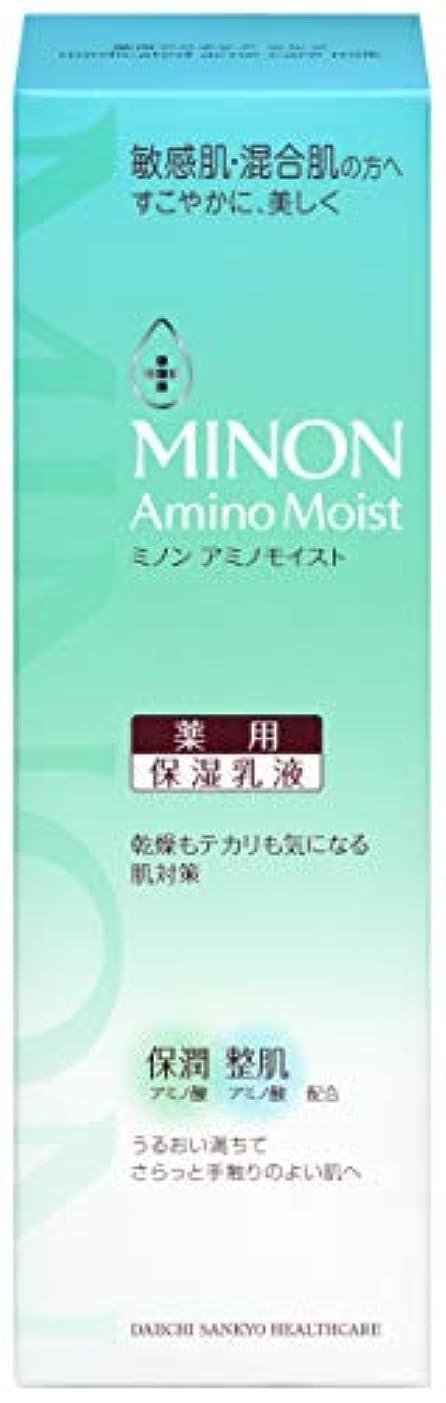グレートオーク刺します実験室第一三共ヘルスケア ミノン アミノモイスト 薬用アクネケア ミルク 100g