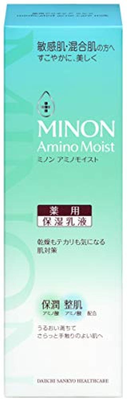 ホイール何か時計回り第一三共ヘルスケア ミノン アミノモイスト 薬用アクネケア ミルク 100g