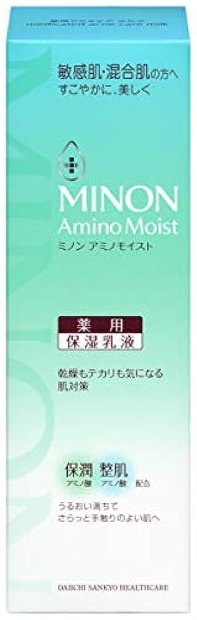 内陸十分寸法第一三共ヘルスケア ミノン アミノモイスト 薬用アクネケア ミルク 100g