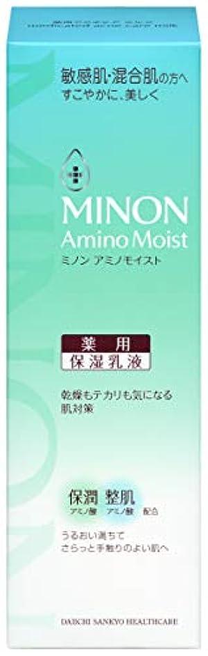 しつけ確保する達成可能第一三共ヘルスケア ミノン アミノモイスト 薬用アクネケア ミルク 100g