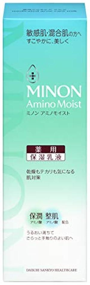 書き出すビルダー挑む第一三共ヘルスケア ミノン アミノモイスト 薬用アクネケア ミルク 100g