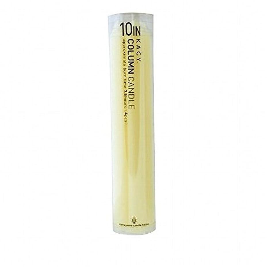 化学者着替えるプロトタイプkameyama candle(カメヤマキャンドル) 10インチコラムキャンドル4本入り 「 アイボリー 」(A9123100IV)