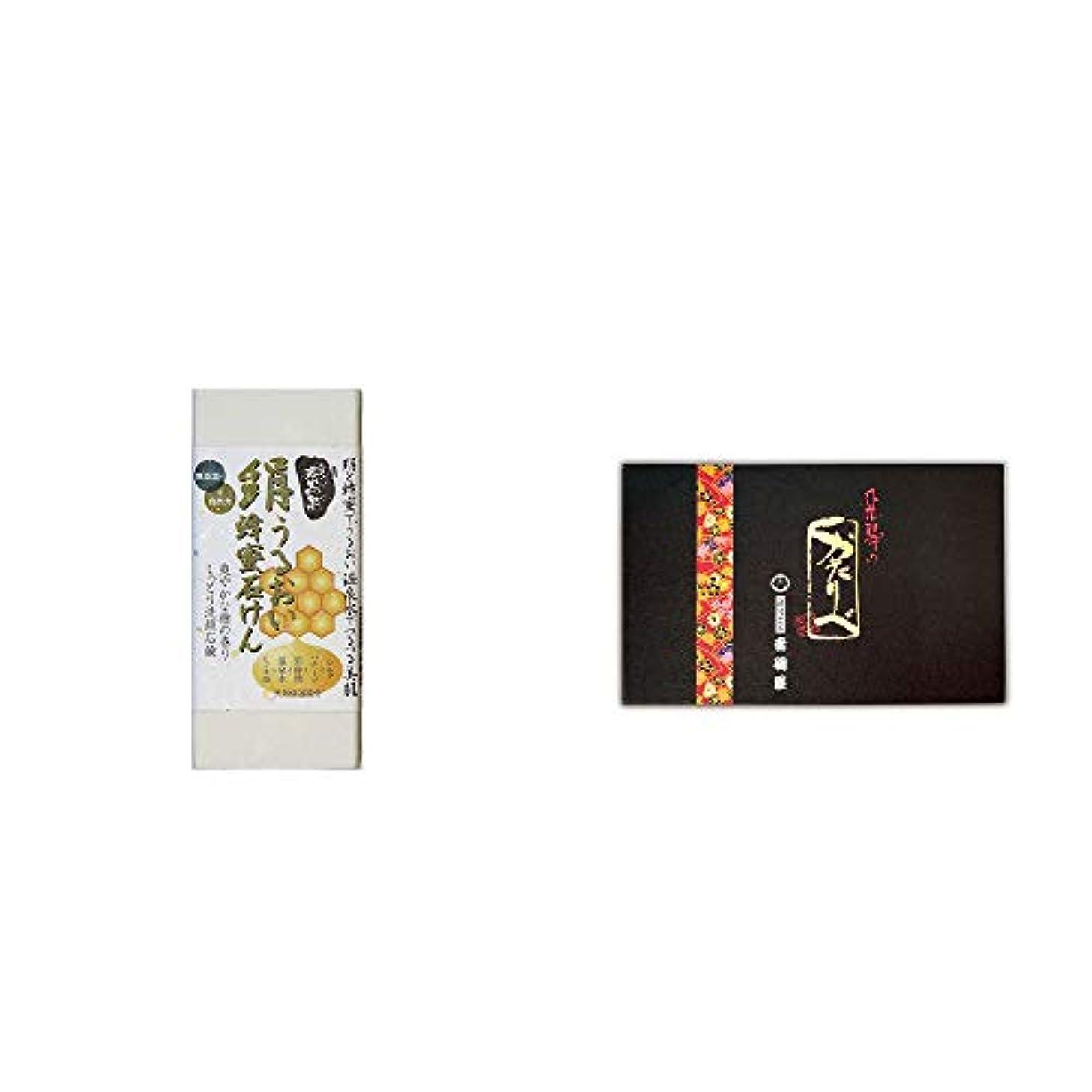 浅いスタジオライド[2点セット] ひのき炭黒泉 絹うるおい蜂蜜石けん(75g×2)?岐阜銘菓 音羽屋 飛騨のかたりべ [12個]