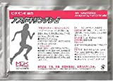 M&K アスタキサンチンE(・アスタキサンチン&ビタミンE) (1パック)