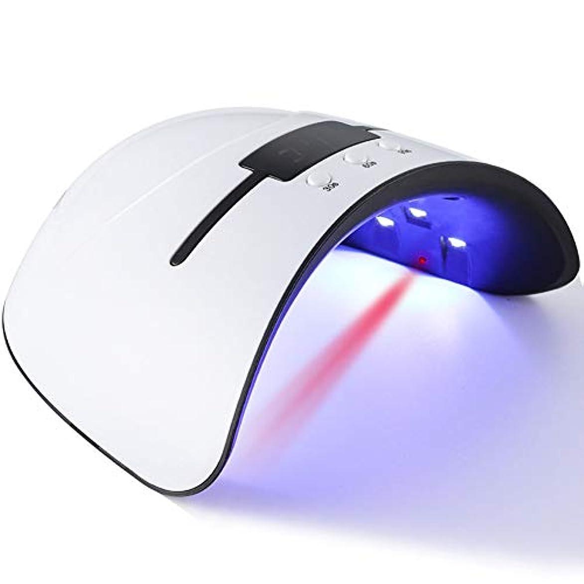 と本土飛び込む硬化ライト ネイルlight ジェルネイル LED ネイルドライヤー 日本語説明書付属 36W 無痛硬化 赤外線検知