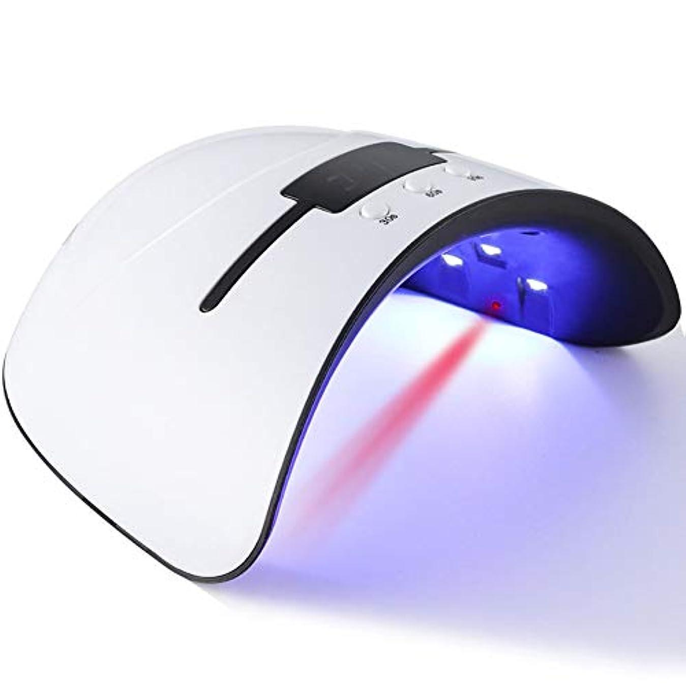 しわ形成矛盾する硬化ライト ネイルlight ジェルネイル LED ネイルドライヤー 日本語説明書付属 36W 無痛硬化 赤外線検知