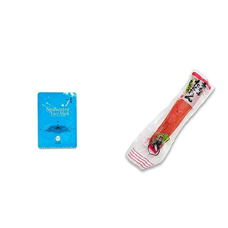 構成誇張平和的[2点セット] ひのき炭黒泉 スパウォーターフェイスマスク(18ml×3枚入)・赤かぶたくあん(220g)