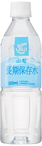 Happy Belly 長期保存水 500ml×24本