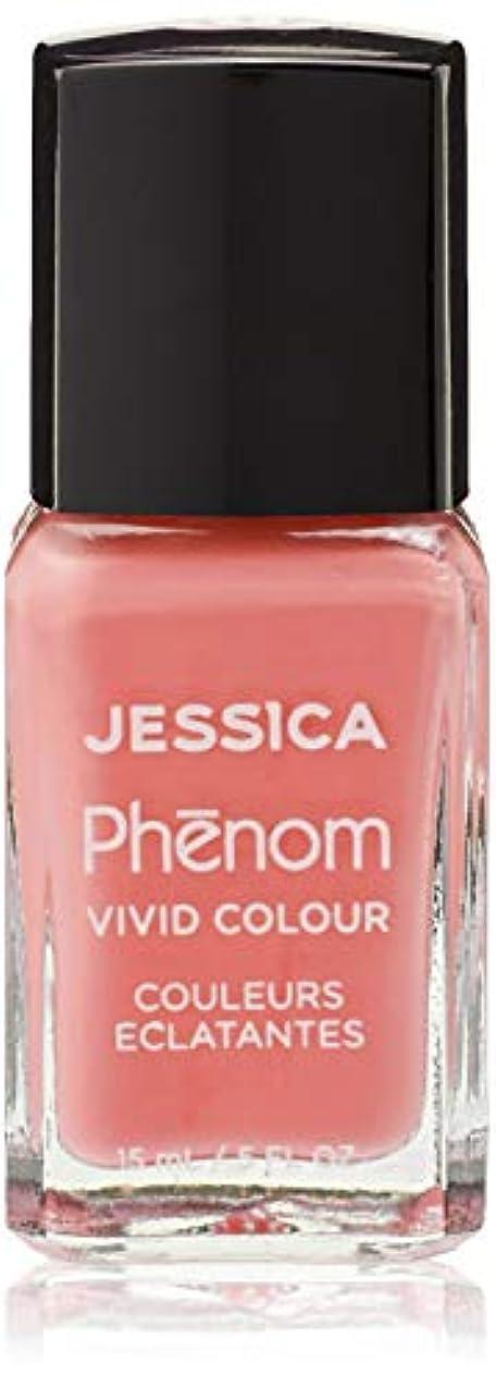 心理的に化石悪化するJessica Phenom Nail Lacquer - Rare Rose - 15ml/0.5oz