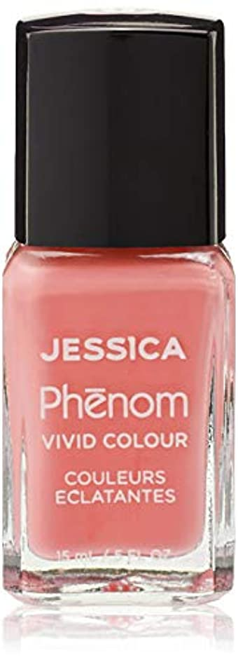 弁護イヤホン出演者Jessica Phenom Nail Lacquer - Rare Rose - 15ml/0.5oz
