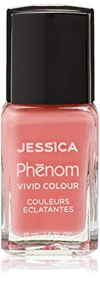 受け皿津波女優Jessica Phenom Nail Lacquer - Rare Rose - 15ml/0.5oz