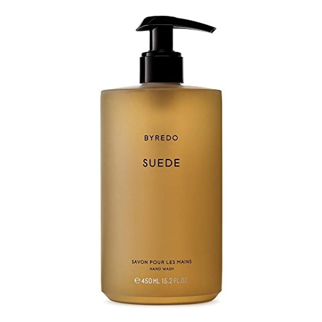 序文出来事アンペアByredo Suede Hand Wash 450ml - スエードのハンドウォッシュ450ミリリットル [並行輸入品]