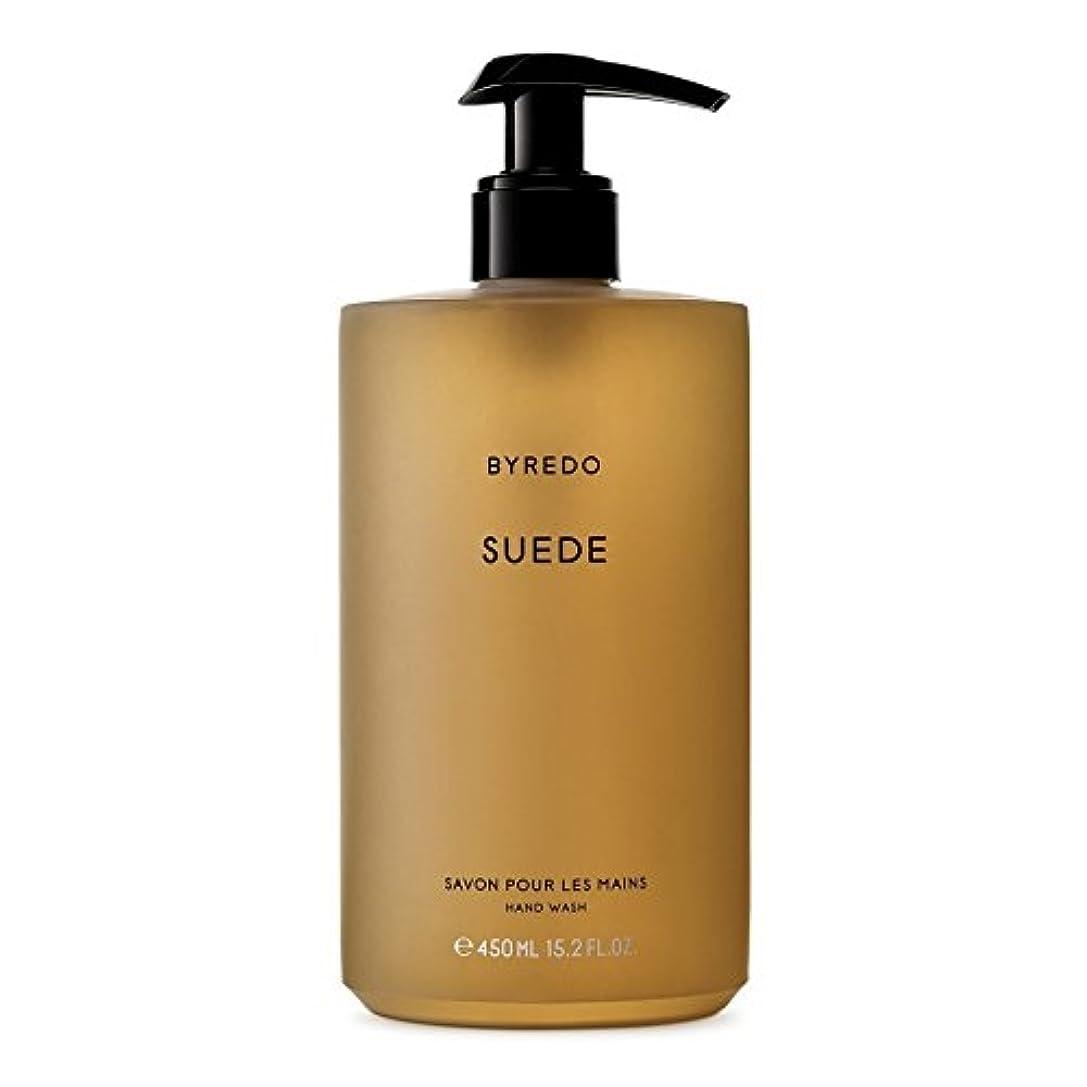 移民出会い穿孔するByredo Suede Hand Wash 450ml - スエードのハンドウォッシュ450ミリリットル [並行輸入品]