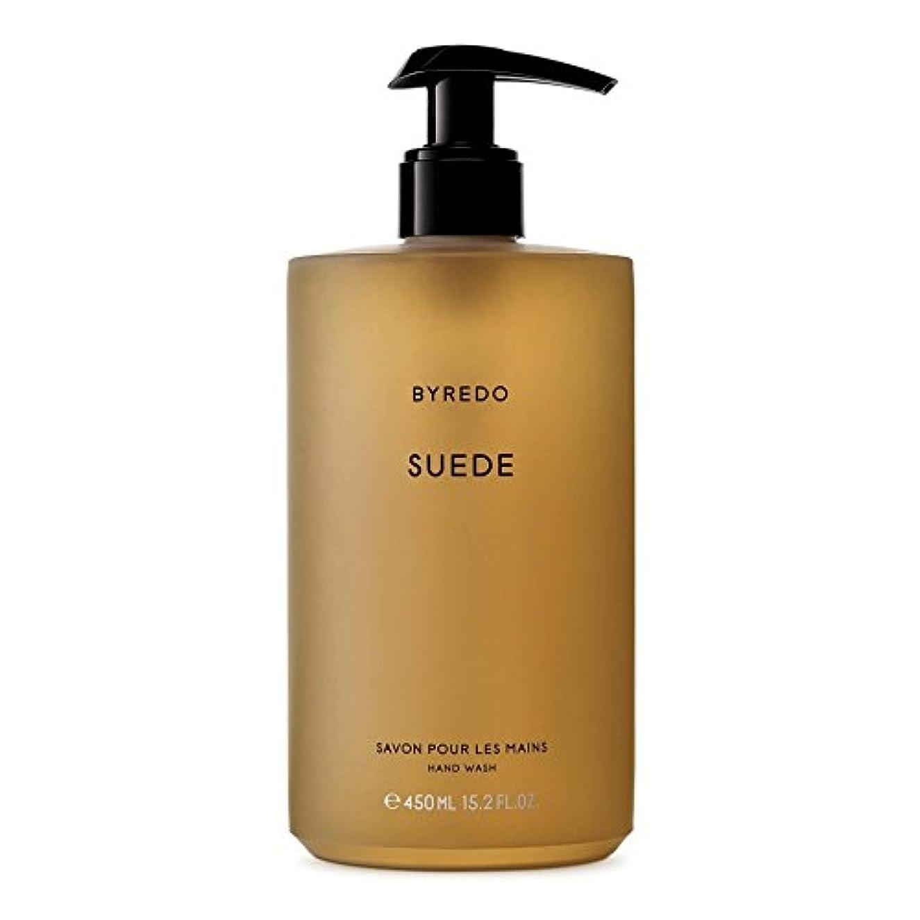 浴室汚染された自然Byredo Suede Hand Wash 450ml - スエードのハンドウォッシュ450ミリリットル [並行輸入品]