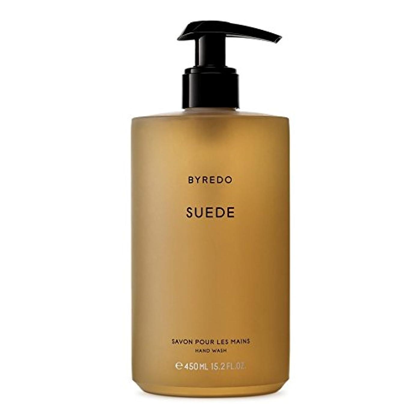 個人的なティーム効率Byredo Suede Hand Wash 450ml - スエードのハンドウォッシュ450ミリリットル [並行輸入品]