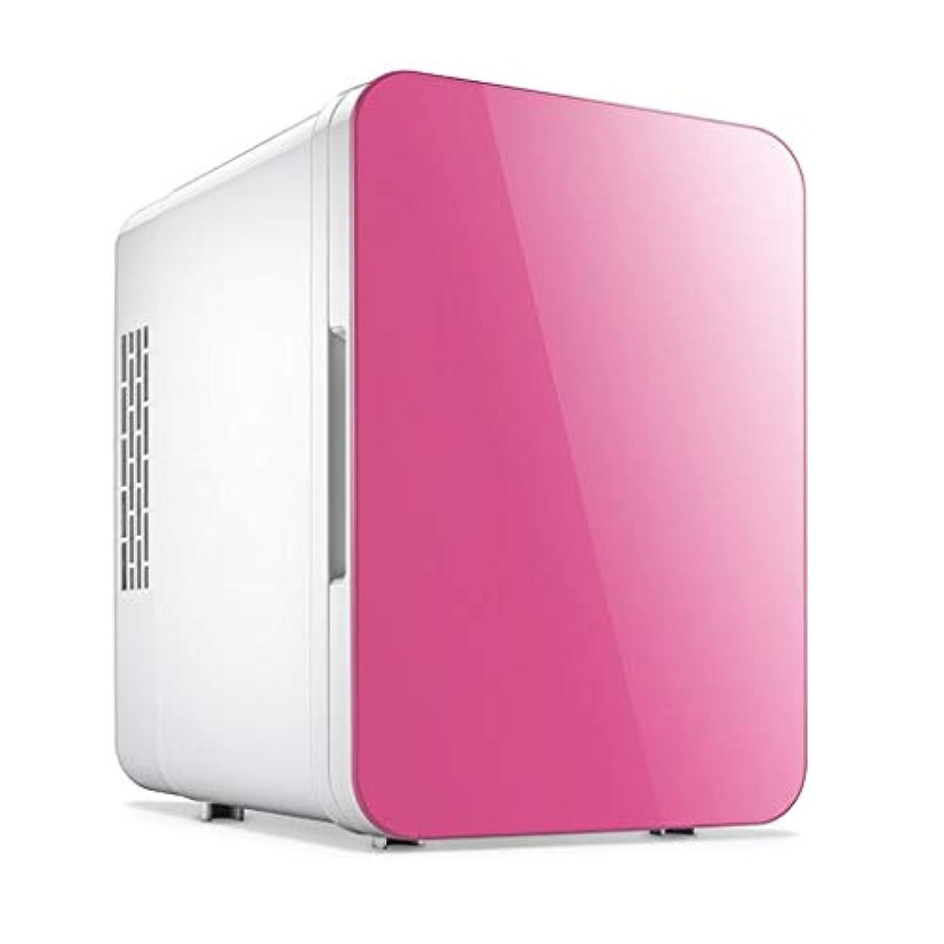 究極の葡萄処方する携帯用小型冷却装置電気クーラーおよびより暖かい冷蔵収納ボックス車の冷蔵庫25 * 18 * 24 cm (Color : Pink)